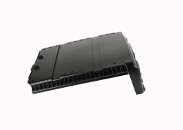 1693114 battery cover